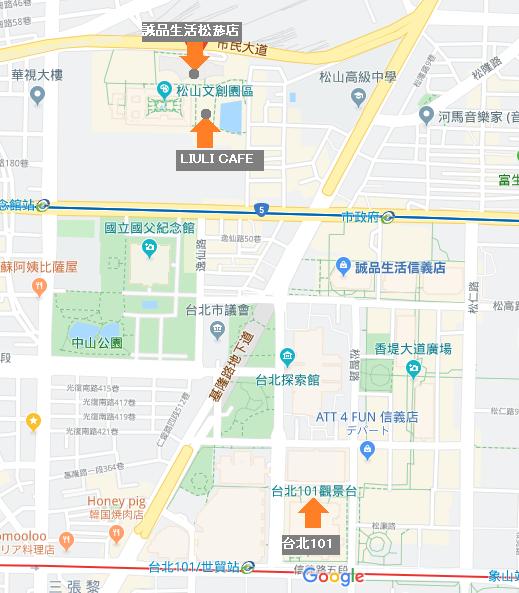 台北101から中山エリアの地図