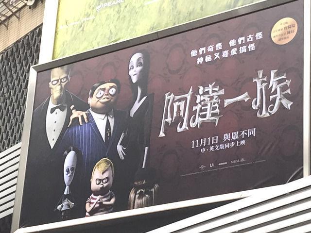 台湾 西門の様子 映画館の看板