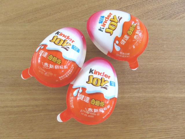 台湾のお菓子KINDER JOYキンダージョイ