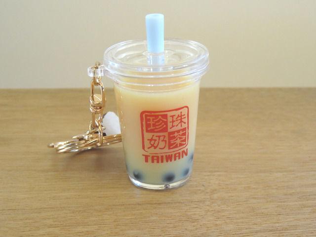 台湾土産のタピオカミルクティーのキーホルダー