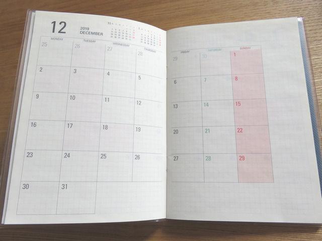 2020年のダイソースケジュール帳のページ内容
