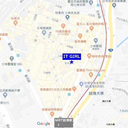 士林夜市MAP 洋服店 IT GIRL