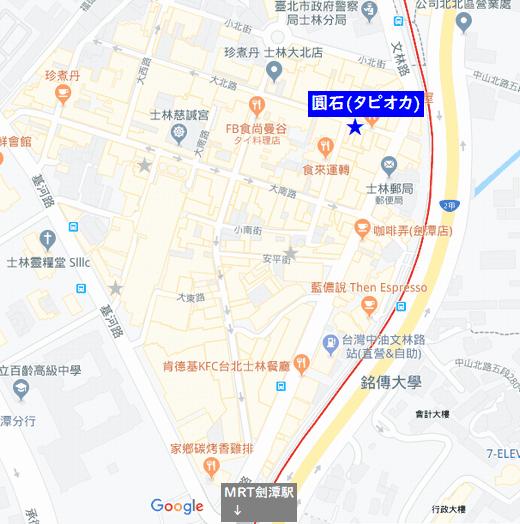 士林夜市MAP タピオカ屋 圓石