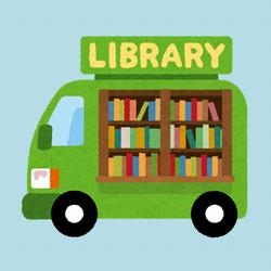 移動図書館の車のイラスト