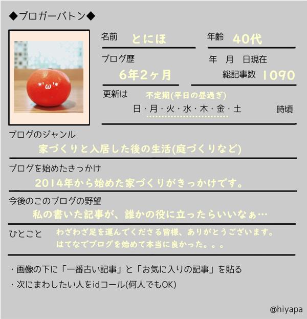 f:id:toniho:20200713121808p:plain