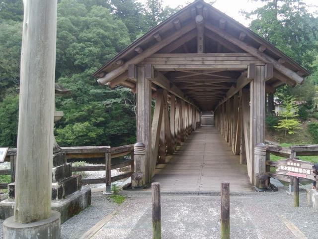 梼原町三嶋神社