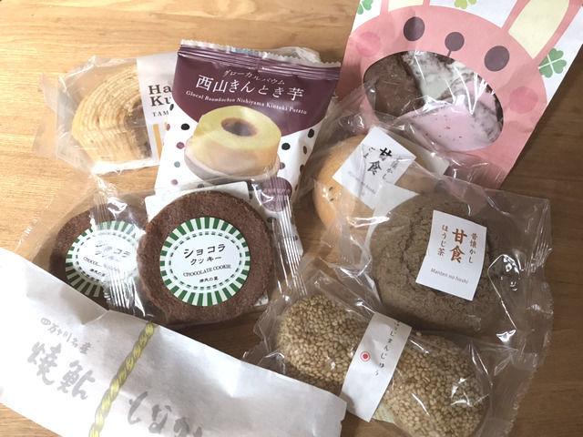 高知の道の駅で購入したお菓子