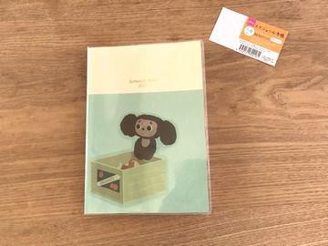 ステッカーを張ったダイソーのスケジュール手帳