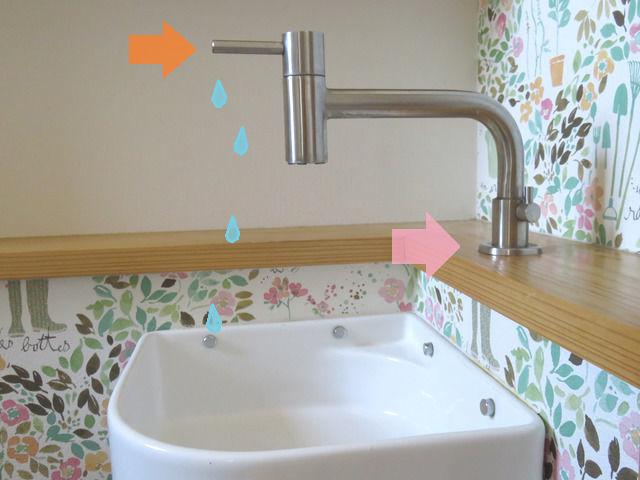 トイレの造作手洗い 水濡れイメージ