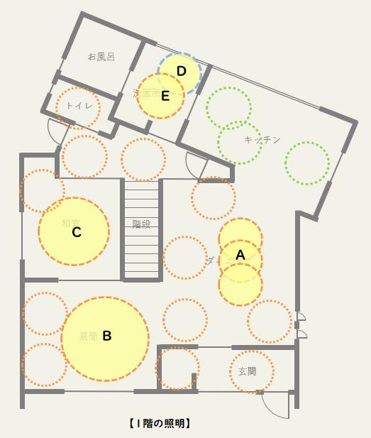 1階の照明プランの配置図
