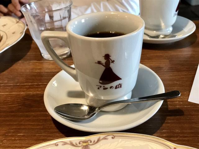 アンの庭のホットコーヒー