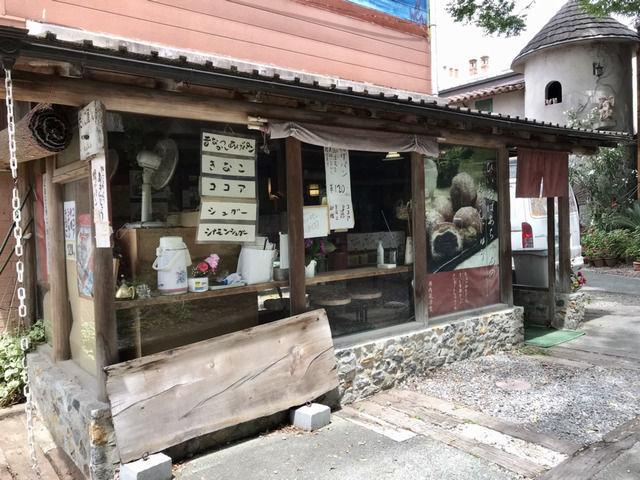 西内花月堂の揚げパン屋の外観