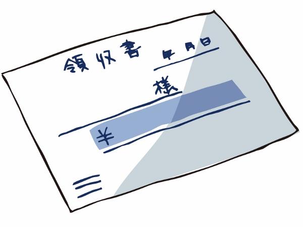 f:id:tonikakuganbaru:20151226171419j:plain