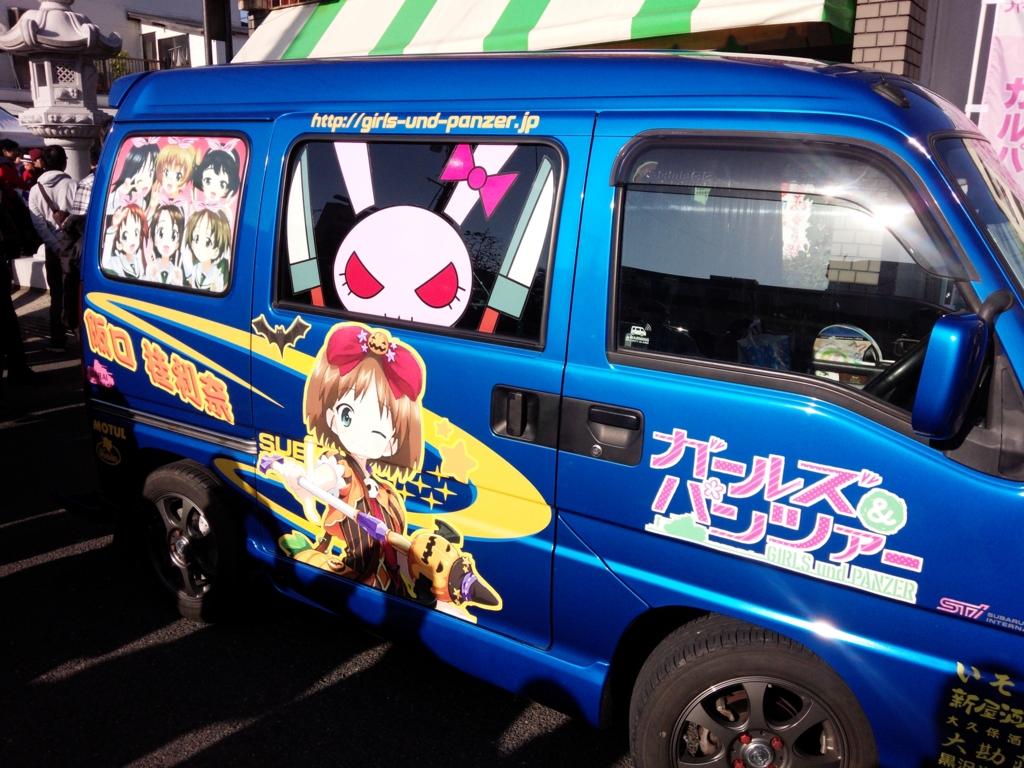 f:id:tonizaburou:20161113140020j:plain