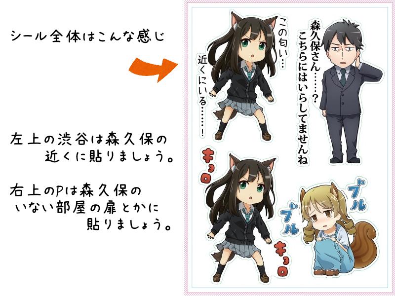 f:id:tonizaburou:20170805174457p:plain