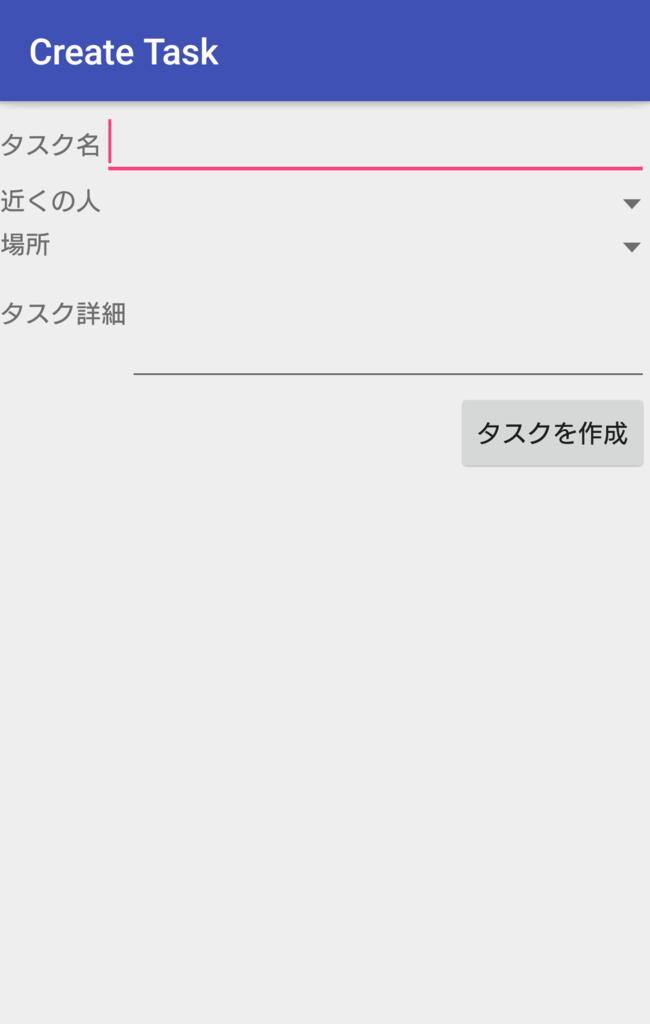 f:id:tonkatu05:20160905232128p:plain