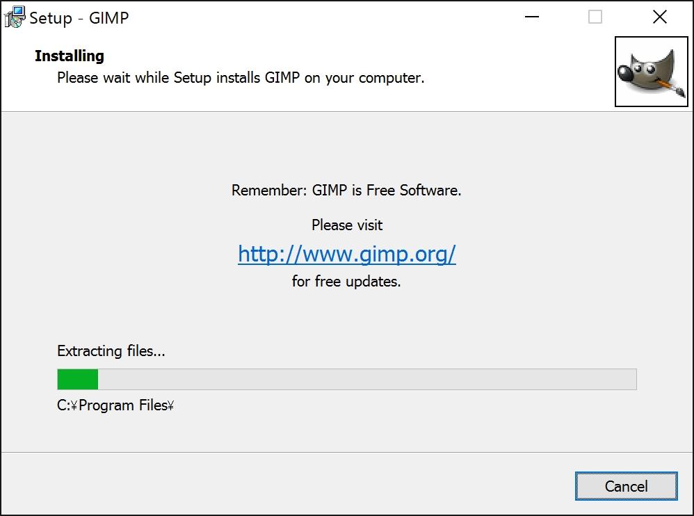 GIMPインストール画面