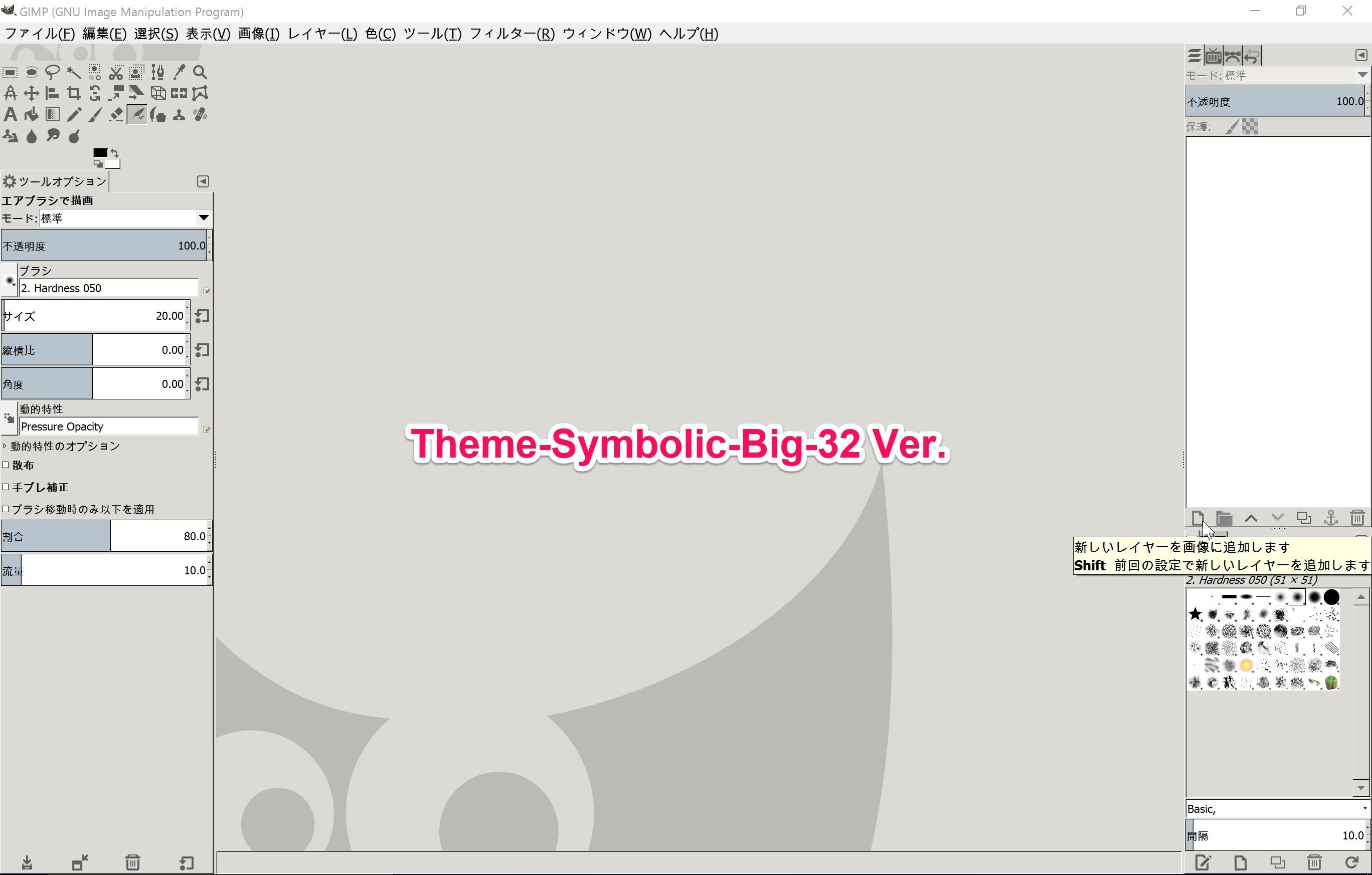 The 32x32 theme