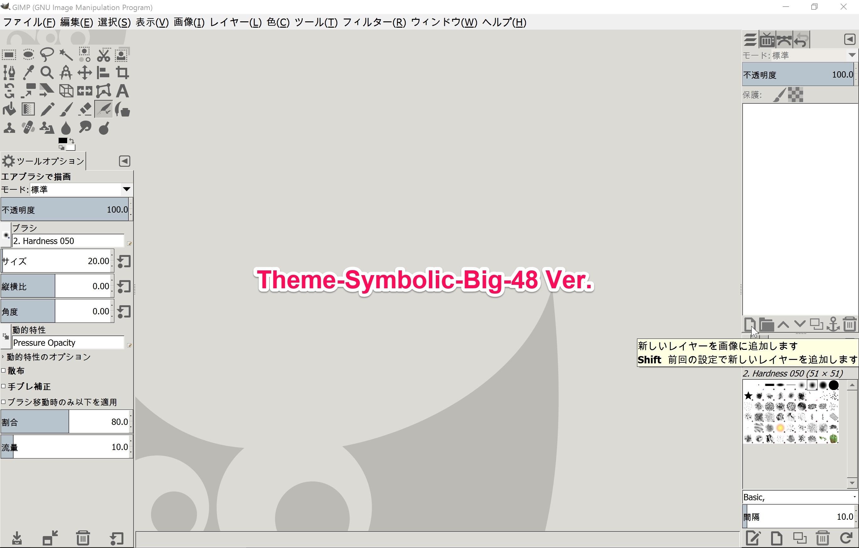 The 48x48 theme