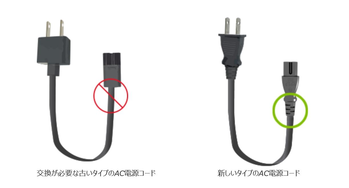 Surface Pro AC電源コード