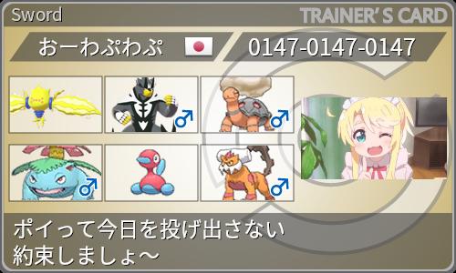f:id:tonkotsu_sif_poke:20210101132337p:plain