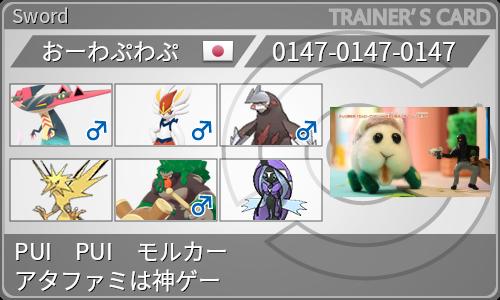 f:id:tonkotsu_sif_poke:20210201071430p:plain