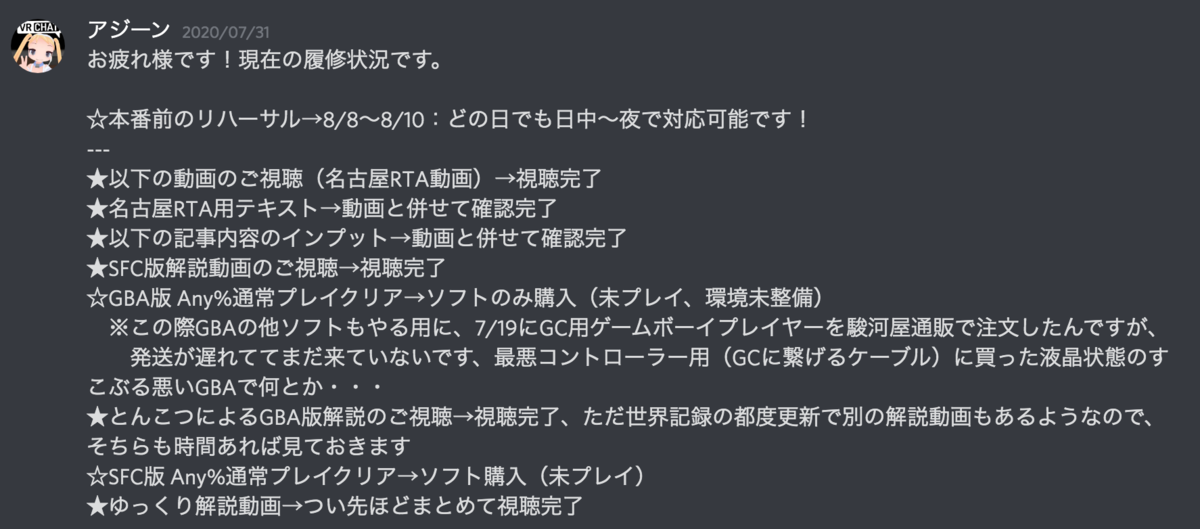 f:id:tonkotsu_tnkt:20200929002232p:plain