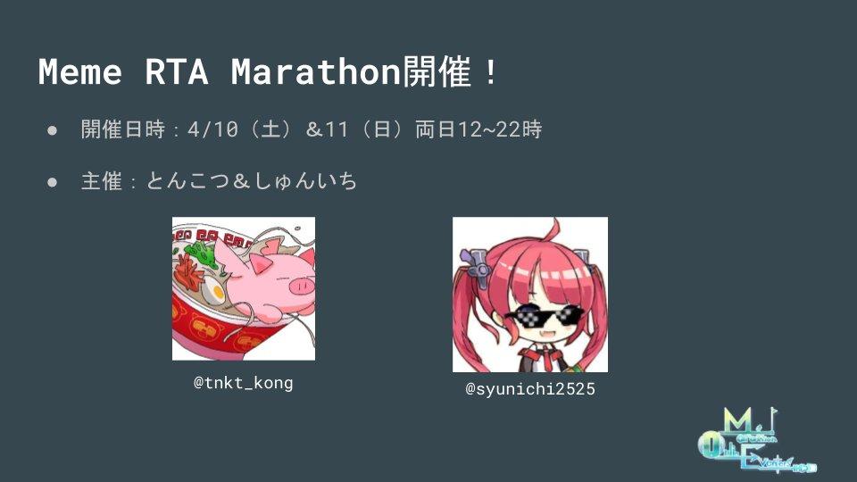 f:id:tonkotsu_tnkt:20210202143949j:plain
