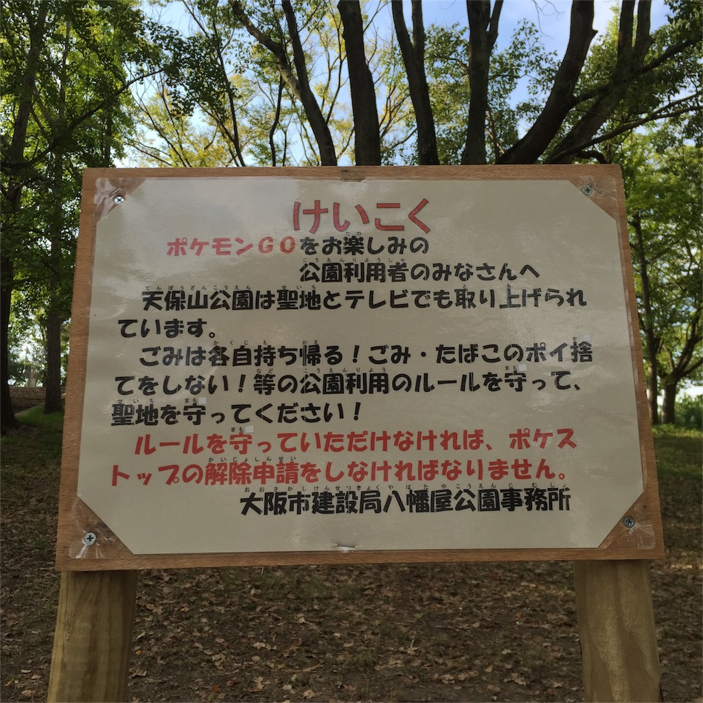 f:id:tonkotutarou:20160903005325j:image