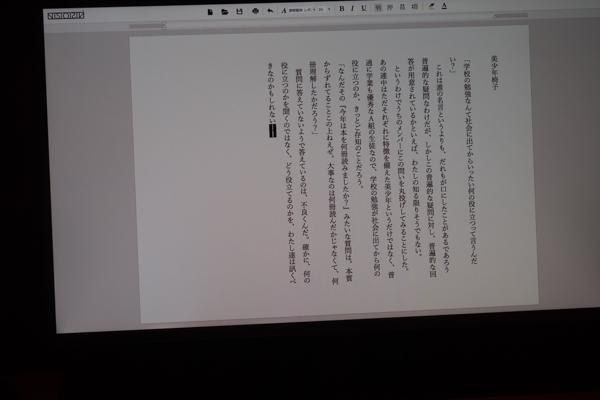 f:id:tonkotutarou:20170815213927j:plain