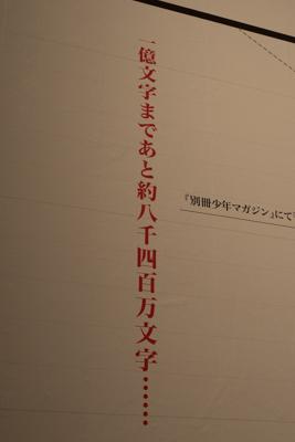 f:id:tonkotutarou:20170815215128j:plain