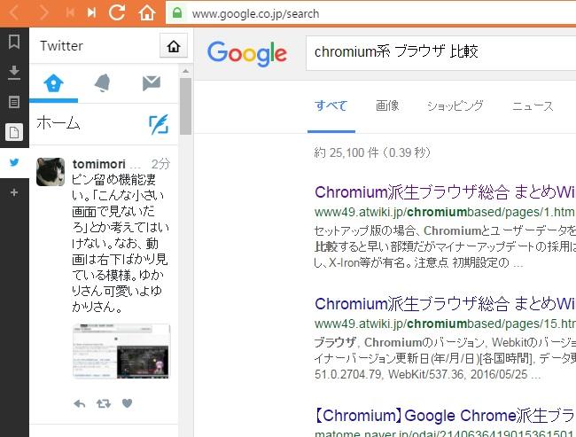 f:id:tonkuma:20160618151217j:plain
