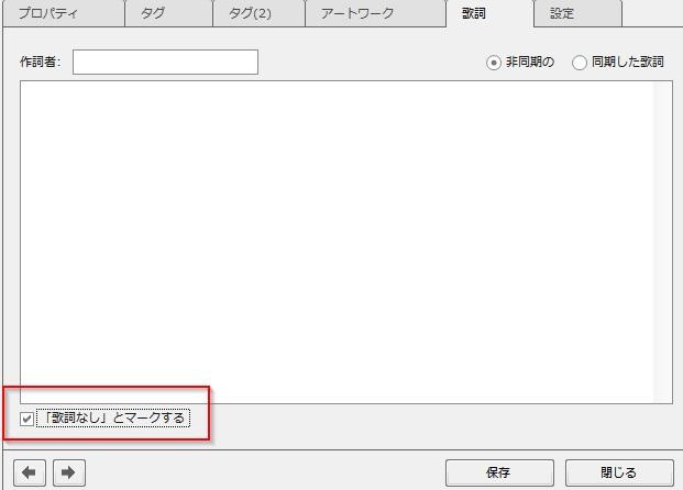 f:id:tonkuma:20160626193208j:plain