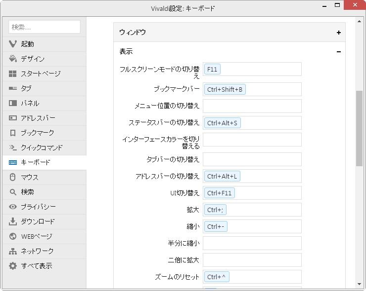 f:id:tonkuma:20160628055018j:plain
