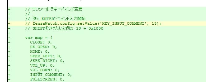 f:id:tonkuma:20160724011248j:plain