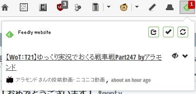 f:id:tonkuma:20160803234308j:plain