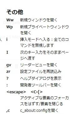 f:id:tonkuma:20160804192914j:plain