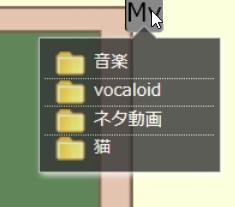 f:id:tonkuma:20160907175716j:plain