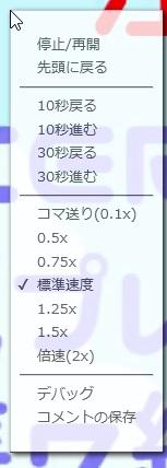 f:id:tonkuma:20160914050450j:image:left:h120