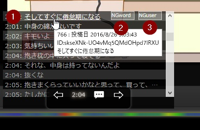 f:id:tonkuma:20160914051815j:image:left:h200