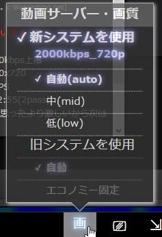 f:id:tonkuma:20160914052511j:image:h200