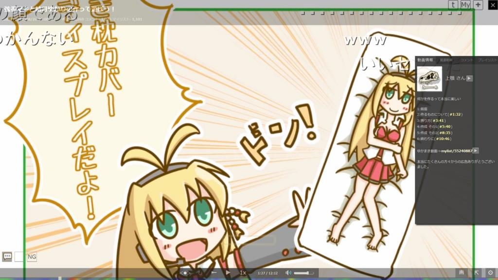 f:id:tonkuma:20160914052732j:image:w300:left