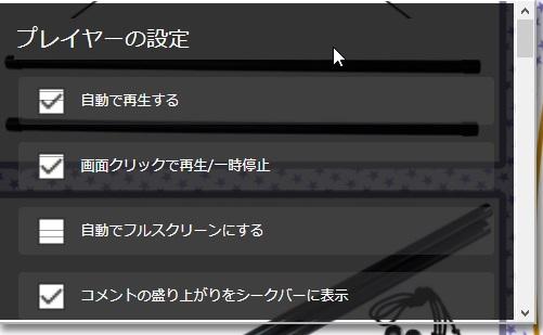 f:id:tonkuma:20160914053145j:plain