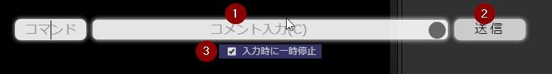 f:id:tonkuma:20161112004358j:plain