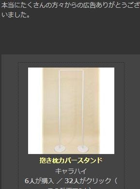f:id:tonkuma:20161126113730j:plain
