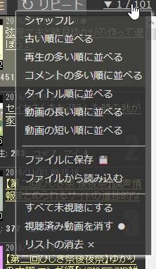 f:id:tonkuma:20161128234908j:plain