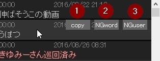 f:id:tonkuma:20161129000546j:plain