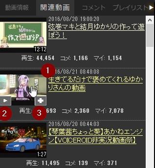 f:id:tonkuma:20161129000944j:image:w300:left