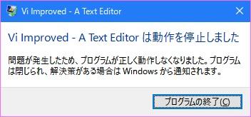 f:id:tonkuma:20161224040519j:plain