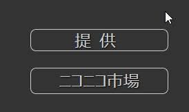 f:id:tonkuma:20170109041548j:plain